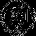 موسسه الزهرای یزد